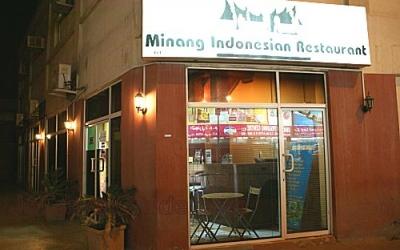 MINANG RESTO