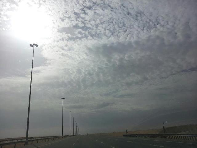 qatar mendung