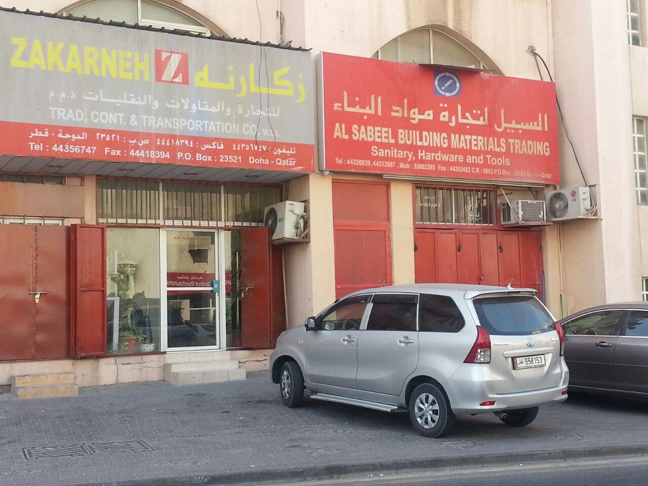 Avanza Eksis di Qatar