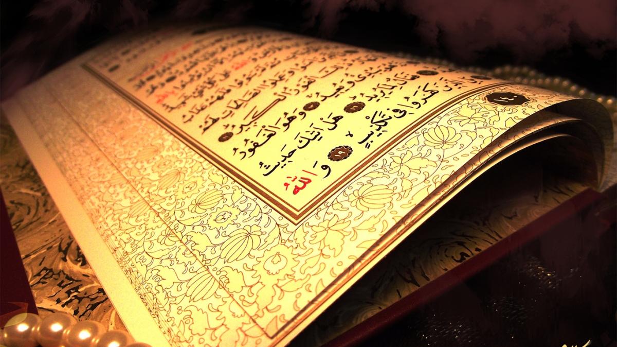 #01 Ayat-ayat Al-Qur'an Sering Dibaca Imam Shalat